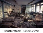 Abandoned School In Chernobyl...