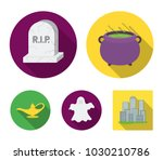 a witch's cauldron  a tombstone ... | Shutterstock .eps vector #1030210786