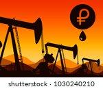logo of the venezuelan...   Shutterstock .eps vector #1030240210