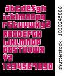 pixel font atlas   mobile game...