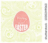 spring card. the lettering  ... | Shutterstock .eps vector #1030249063