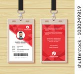 red geometric employee id card... | Shutterstock .eps vector #1030249819
