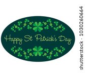 saint patricks day graphic oval ... | Shutterstock .eps vector #1030260664