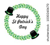 happy saint patricks day... | Shutterstock .eps vector #1030260670