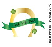 luck of the irish banner on... | Shutterstock .eps vector #1030260970