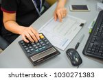 office worker is working. | Shutterstock . vector #1030271383