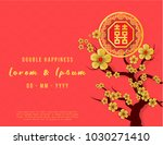 traditional invitation card... | Shutterstock .eps vector #1030271410