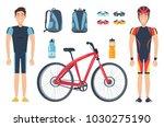 male sportsmen in special...   Shutterstock . vector #1030275190