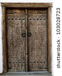Wooden Door With Ancient Flora...