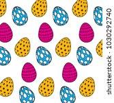 decorative easter eggs... | Shutterstock .eps vector #1030292740