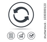 update icon. refresh or repeat... | Shutterstock .eps vector #1030300123