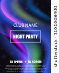 night party poster. abstract... | Shutterstock .eps vector #1030308400