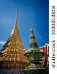 thailand  bangkok  imperial... | Shutterstock . vector #1030313818