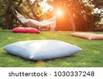place to relax in the park ...   Shutterstock . vector #1030337248
