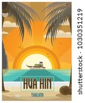 huahin beach  thailand. vector... | Shutterstock .eps vector #1030351219