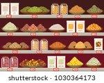 cereal shop or vegetarian store ... | Shutterstock .eps vector #1030364173