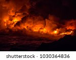 fiery shots of the active lava... | Shutterstock . vector #1030364836