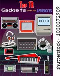 vector retro gadgets from the... | Shutterstock .eps vector #1030372909
