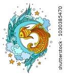 fish among seaweed. colored...