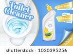vector poster of toilet cleaner ... | Shutterstock .eps vector #1030395256