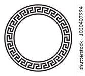 circular vector greek ornament | Shutterstock .eps vector #1030407994