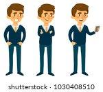 set of cartoon business men in... | Shutterstock . vector #1030408510