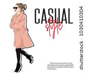 vector fashion illustration ... | Shutterstock .eps vector #1030410304