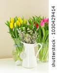 catkins in pot with easter eggs | Shutterstock . vector #1030429414