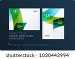 set of design brochure ... | Shutterstock .eps vector #1030443994