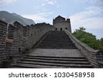 great wall china | Shutterstock . vector #1030458958