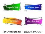 flat linear promotion ribbon... | Shutterstock .eps vector #1030459708