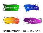 flat linear promotion ribbon... | Shutterstock .eps vector #1030459720