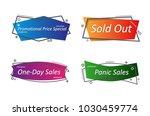 flat linear promotion ribbon... | Shutterstock .eps vector #1030459774