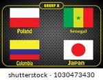 championship. football. graphic ... | Shutterstock .eps vector #1030473430