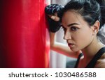 close up cropped portrait of... | Shutterstock . vector #1030486588
