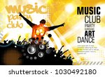 silhouette of dancing people | Shutterstock .eps vector #1030492180