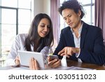 colleagues surfing net while...   Shutterstock . vector #1030511023