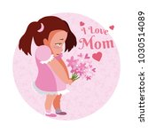 happy mothers day cartoon | Shutterstock .eps vector #1030514089