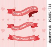 happy mothers ribbon banners | Shutterstock .eps vector #1030514758