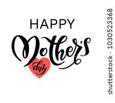 mother s day holiday... | Shutterstock .eps vector #1030523368