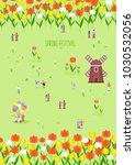 spring flower festival | Shutterstock .eps vector #1030532056