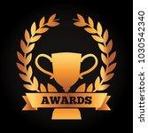 award winning success gold cup... | Shutterstock .eps vector #1030542340