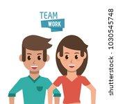 young teamwork cartoon | Shutterstock .eps vector #1030545748