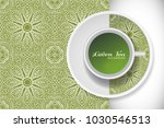 cup of green tea with ornament... | Shutterstock .eps vector #1030546513