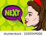 brunette woman pop art wow... | Shutterstock .eps vector #1030549000