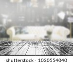 closeup top wood table with... | Shutterstock . vector #1030554040