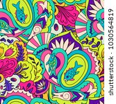 colorfull psychedelic seamless... | Shutterstock .eps vector #1030564819