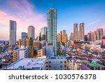 west shinjuku  tokyo  japan... | Shutterstock . vector #1030576378