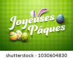 happy easter in french  ... | Shutterstock .eps vector #1030604830