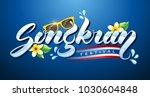 songkran thai new year logo | Shutterstock .eps vector #1030604848